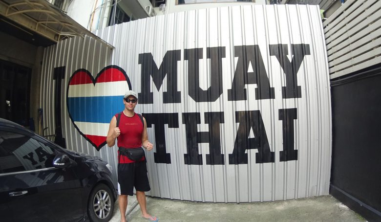 Muay Thai Street
